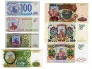 Набор банкнот Россия 1993 год. 100-200-500-1000-5000-10000-50000, VF-XF-UNC