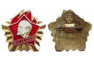 Значок пионерии СССР ПИОНЕР-ИНСТРУКТОР (Вожатый пионерского отряда)