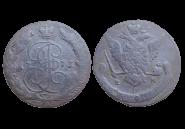 5 копеек 1771 г. ЕМ. Екатерина II. Екатеринбургский монетный двор