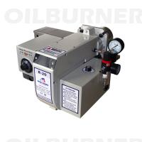 SmartBurner B-20 (130-237 кВт)