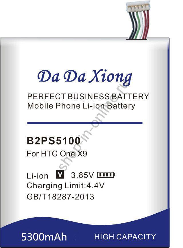 Аккумулятор B2PS5100 5300 мАч Япония
