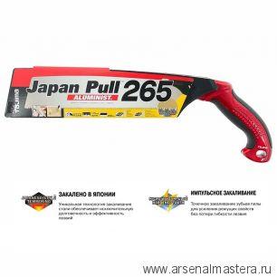 Ручная пила японская TAJIMA с аллюминиевой изогнутой ручкой Japan Pull Aluminist 265 мм 16 TPI JPR265A