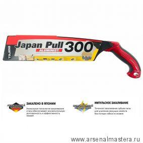 Ручная японская пила TAJIMA с алюминиевой изогнутой ручкой Japan Pull Aluminist 300 мм 13 TPI JPR300A