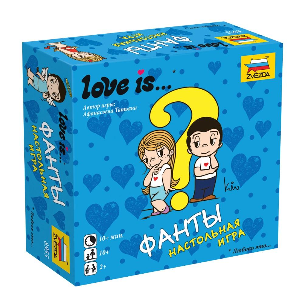 Настольная игра ZVEZDA 8955 Love is...Фанты
