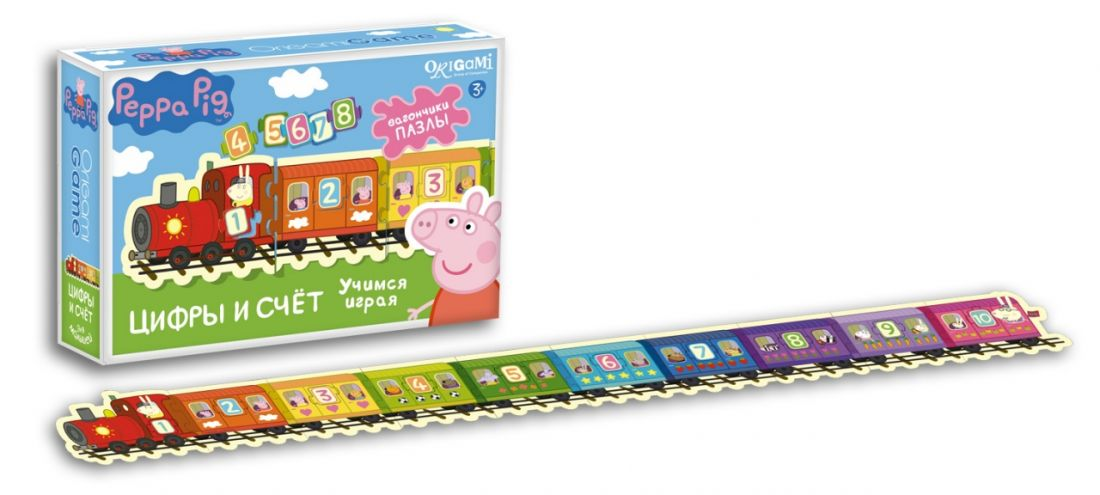 Обучающий набор ORIGAMI 01563 Peppa Pig.Паровозик Цифры и Счет