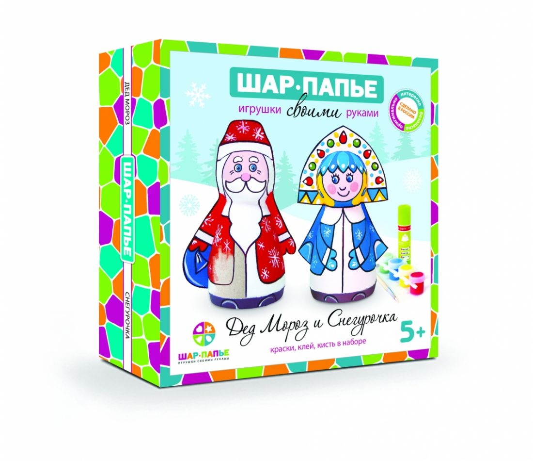 Набор для творчества ШАР-ПАПЬЕ В0160611 Дед Мороз и Снегурочка