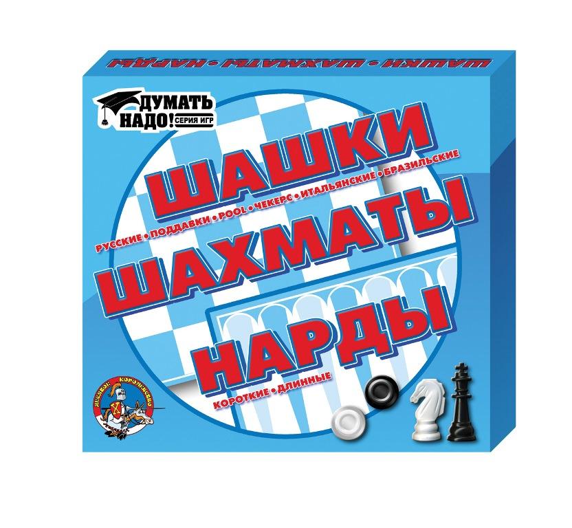 Настольная игра ДЕСЯТОЕ КОРОЛЕВСТВО 01451 Шашки, шахматы, нарды