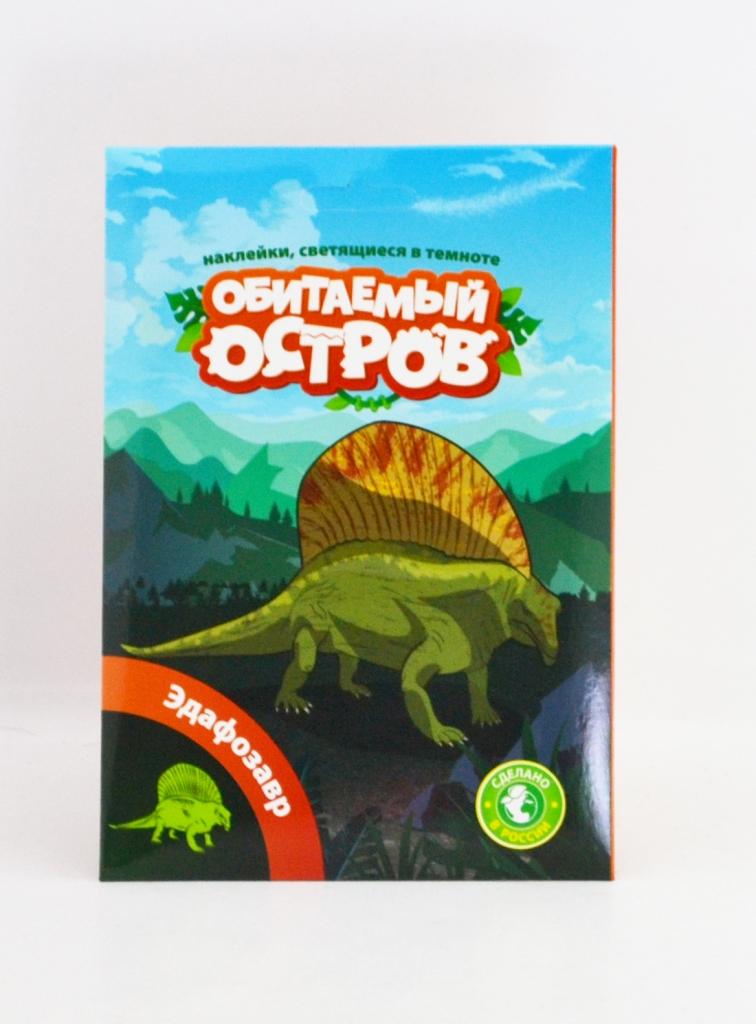 Набор ОБИТАЕМЫЙ ОСТРОВ 10248 Эдафозавр