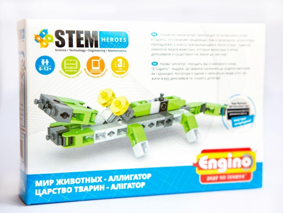 Конструктор ENGINO SH13 STEM HEROES. Мир животных. Аллигатор