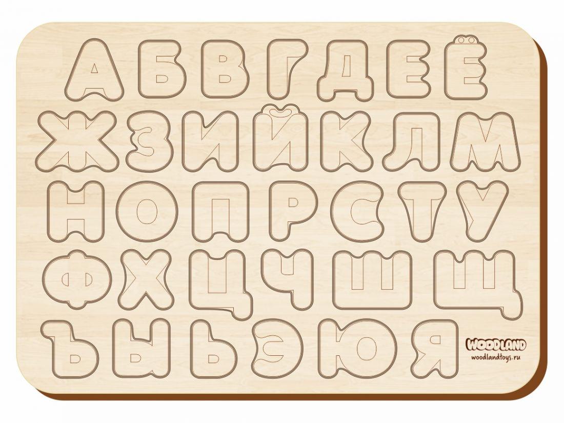 Рамка-вкладыш WOODLANDTOYS 092102 Изучаем буквы и алфавит 1