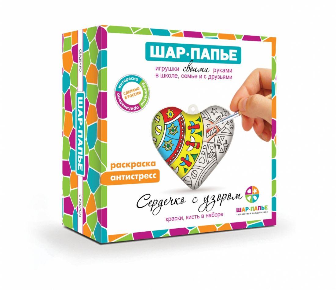 Набор для творчества ШАР-ПАПЬЕ В0253Т2 Сердечко с узором