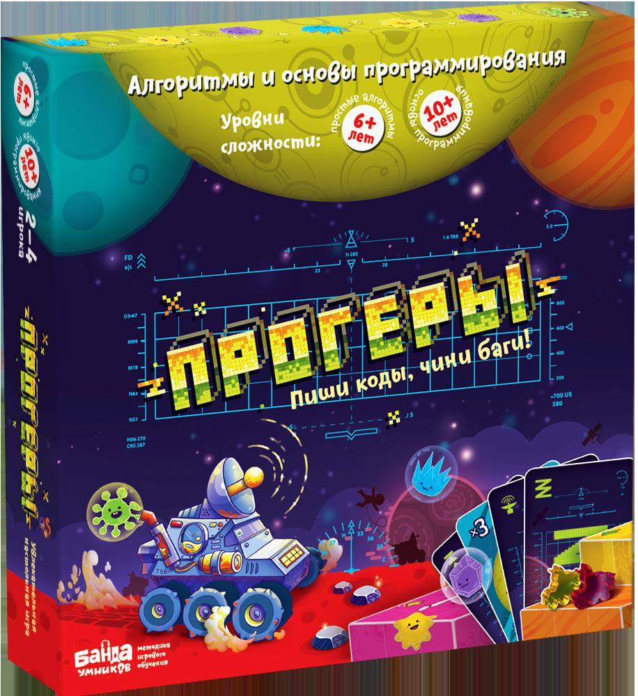 Развивающая настольная игра БАНДА УМНИКОВ УМ094 Прогеры