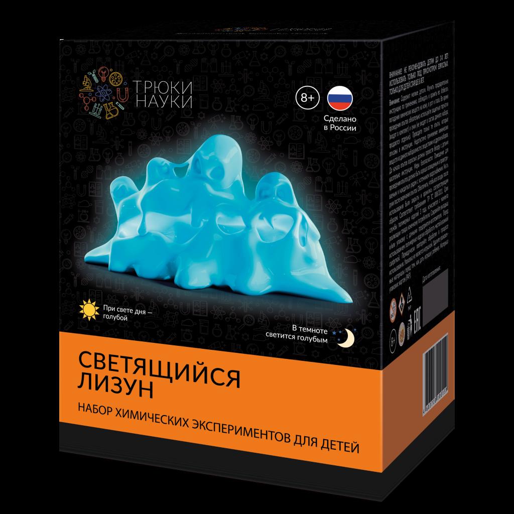Набор для опытов ТРЮКИ НАУКИ Z102 Светящийся лизун (голубой/голубой)