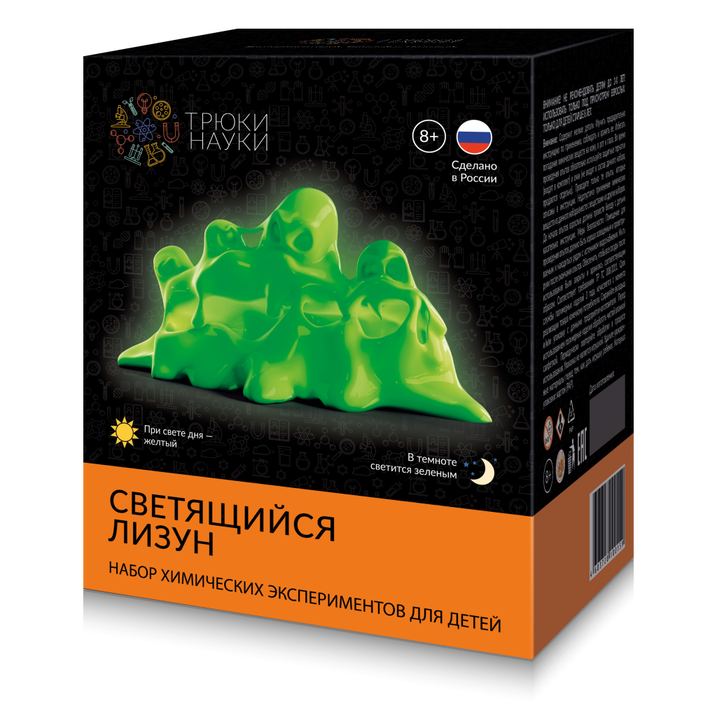 Набор для опытов ТРЮКИ НАУКИ Z103 Светящийся лизун (желтый/зеленый)