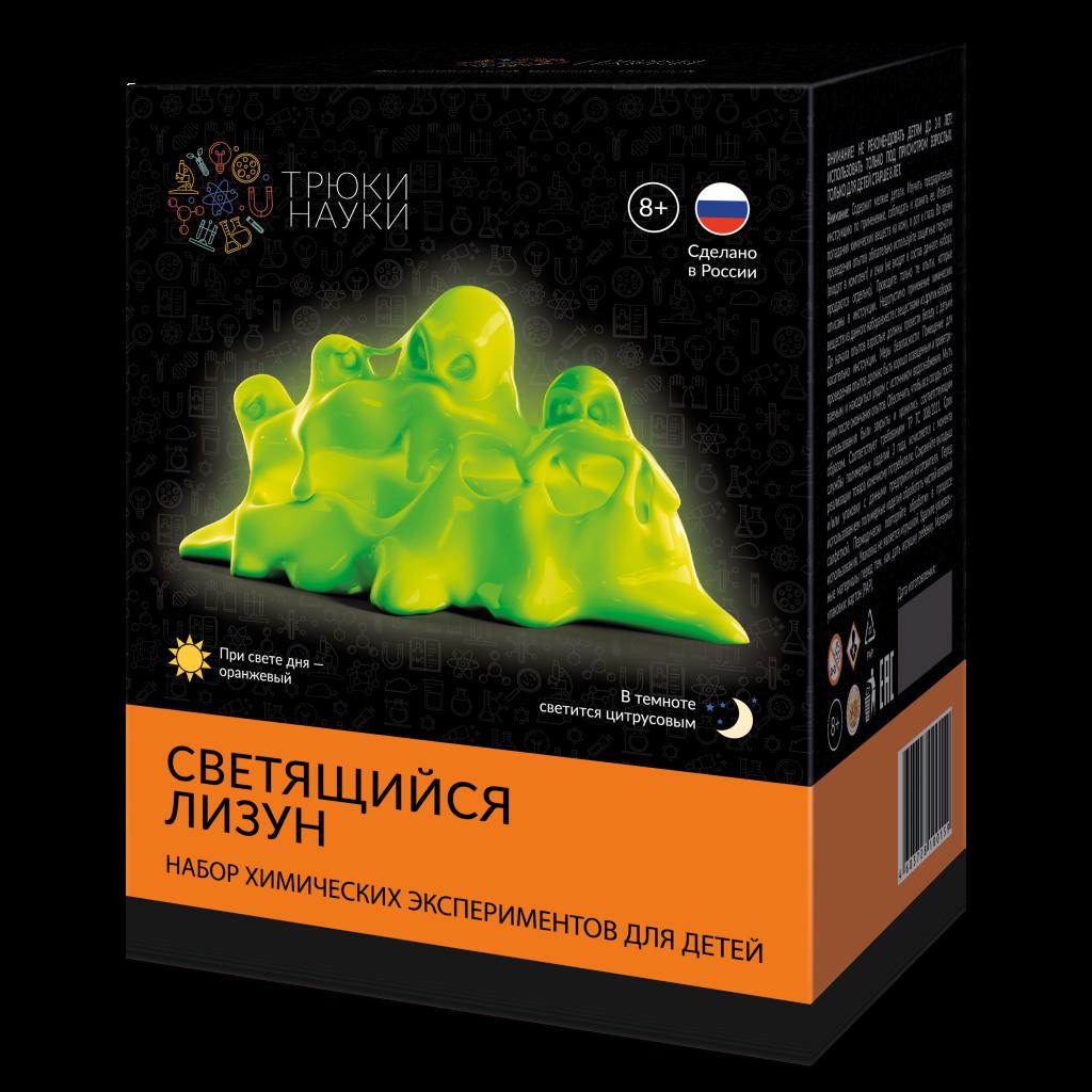 Набор для опытов ТРЮКИ НАУКИ Z105 Светящийся лизун(оранжевый/цитрусовый)