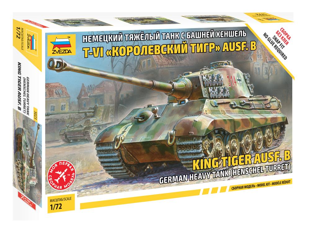 Сборная модель ZVEZDA 5023 Немецкий танк Королевский тигр