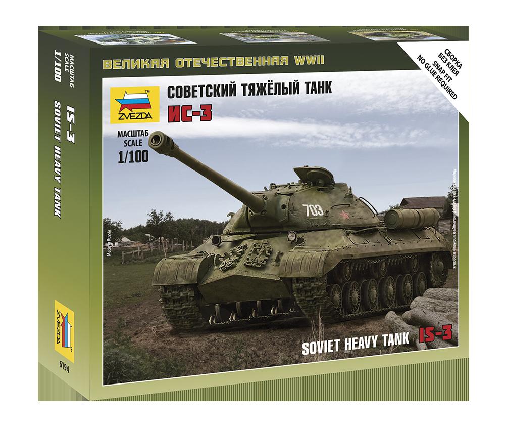 Сборная модель ZVEZDA 6194 Советский тяжёлый танк Ис-3