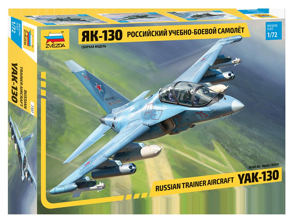 Сборная модель ZVEZDA 7307 Российский учебно-боевой самолет Як-130