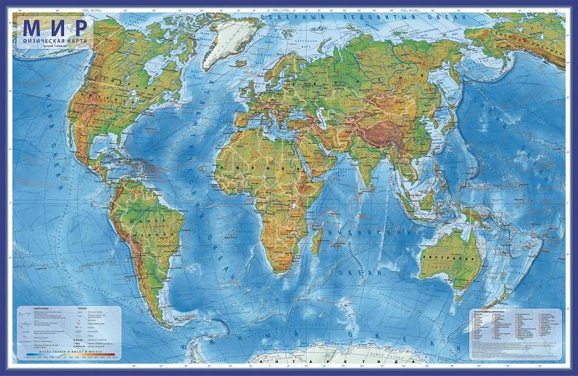 Карта GLOBEN КН039 интерактивная.Мир Физический 1:29