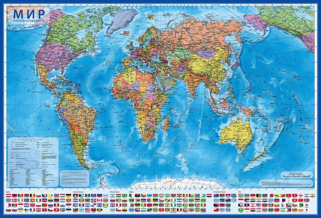 Карта GLOBEN КН046 интерактивная.Мир Политический 1:28