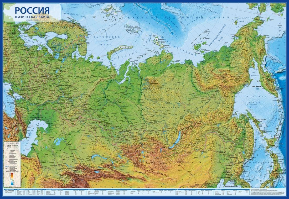 Карта GLOBEN КН054 интерактивная.Россия Физическая 1:7,5