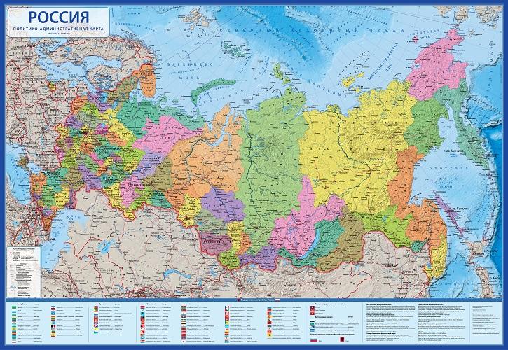 Карта GLOBEN КН059 интерактивная. Россия политико-административная 1:7,5