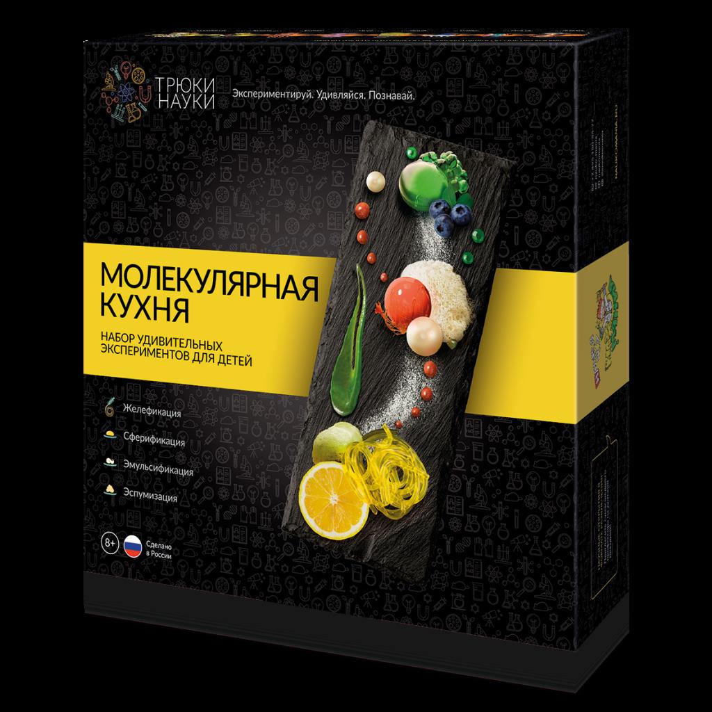 Набор для опытов ТРЮКИ НАУКИ Z007 Молекулярная кухня