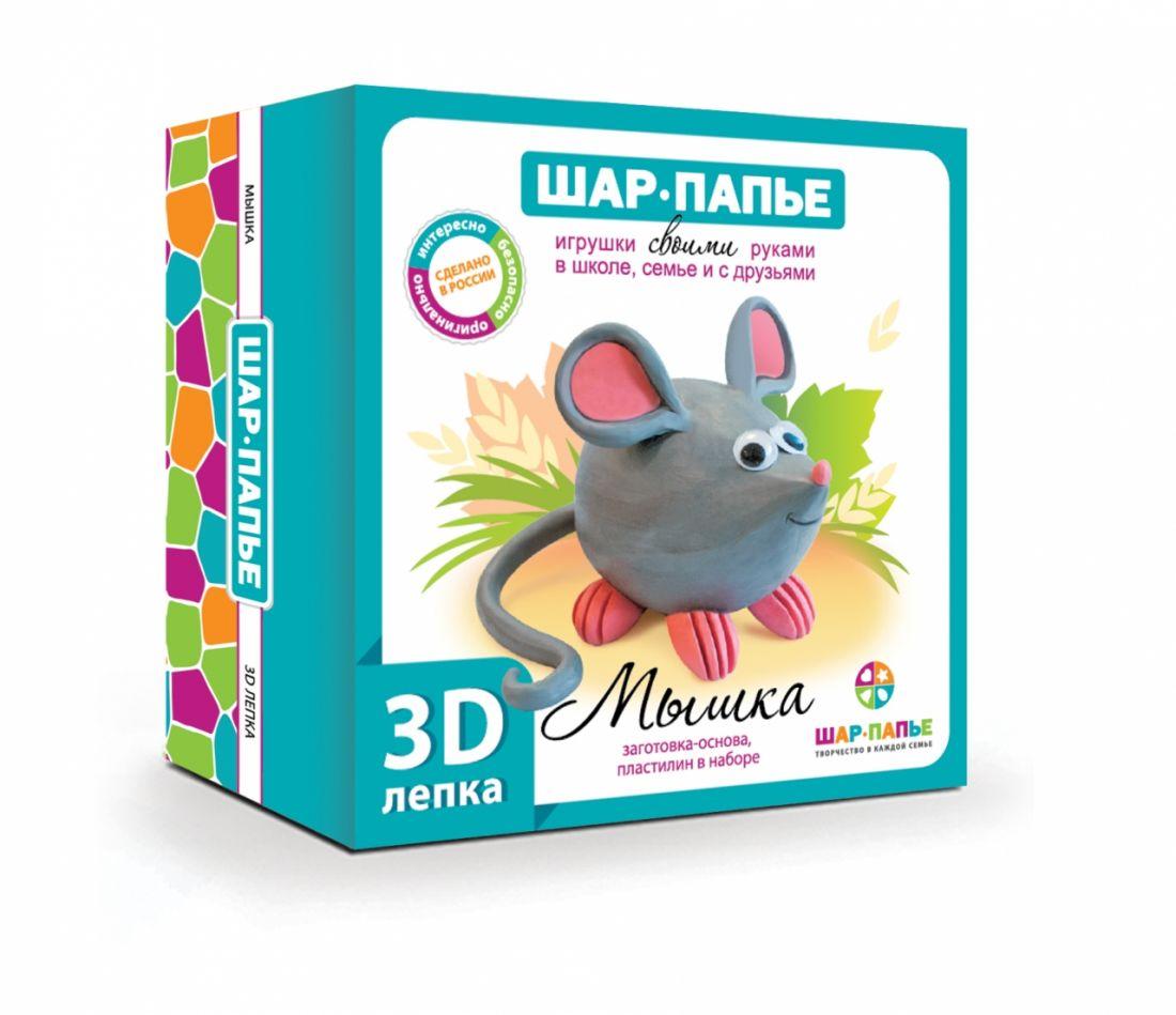 Набор для творчества ШАР-ПАПЬЕ В00268МЛ 3D лепка Мышка