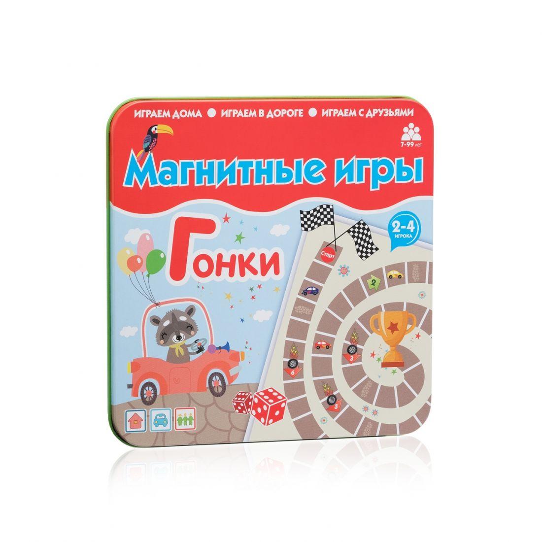 Магнитная игра БУМБАРАМ IM-1002 Гонки