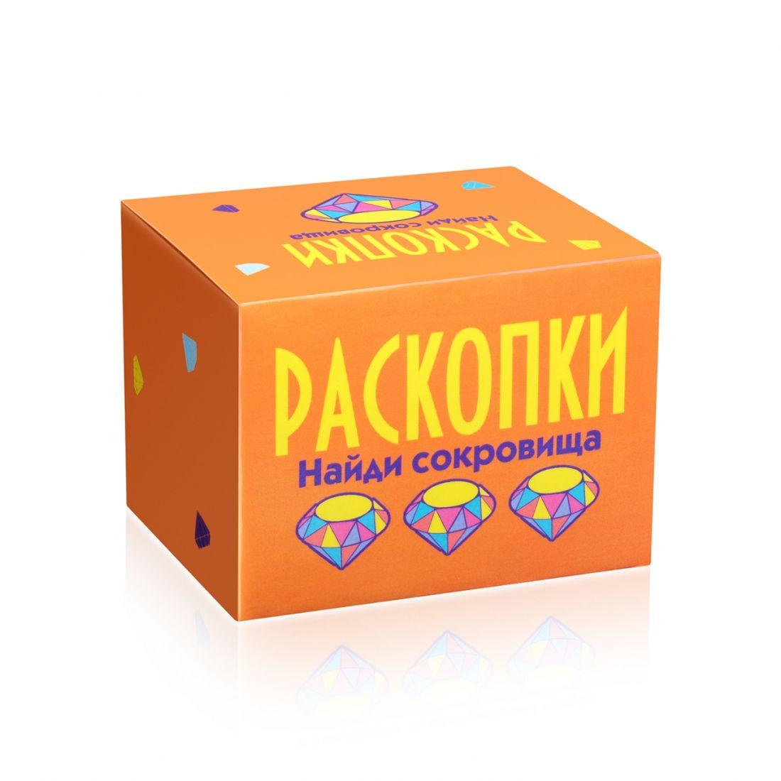 Набор РАСКОПКИ DIG-17 Найди сокровища оранжевый мини