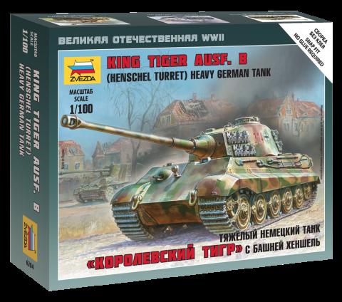 Сборная модель ZVEZDA 6204 Немецкий танк Королевский тигр