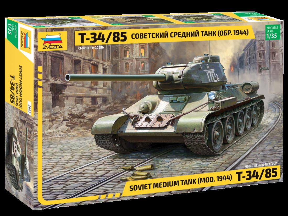 Сборная модель ZVEZDA 3687 Советский средний танк Т-34/85