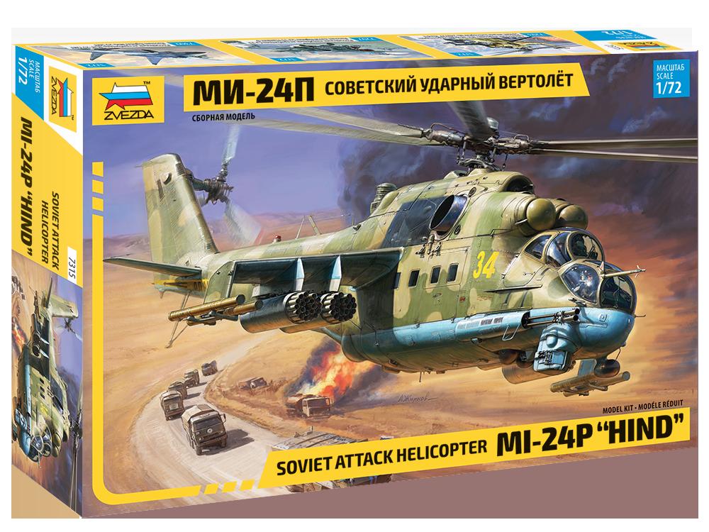 Сборная модель ZVEZDA 7315 Советский вертолет Ми-24П