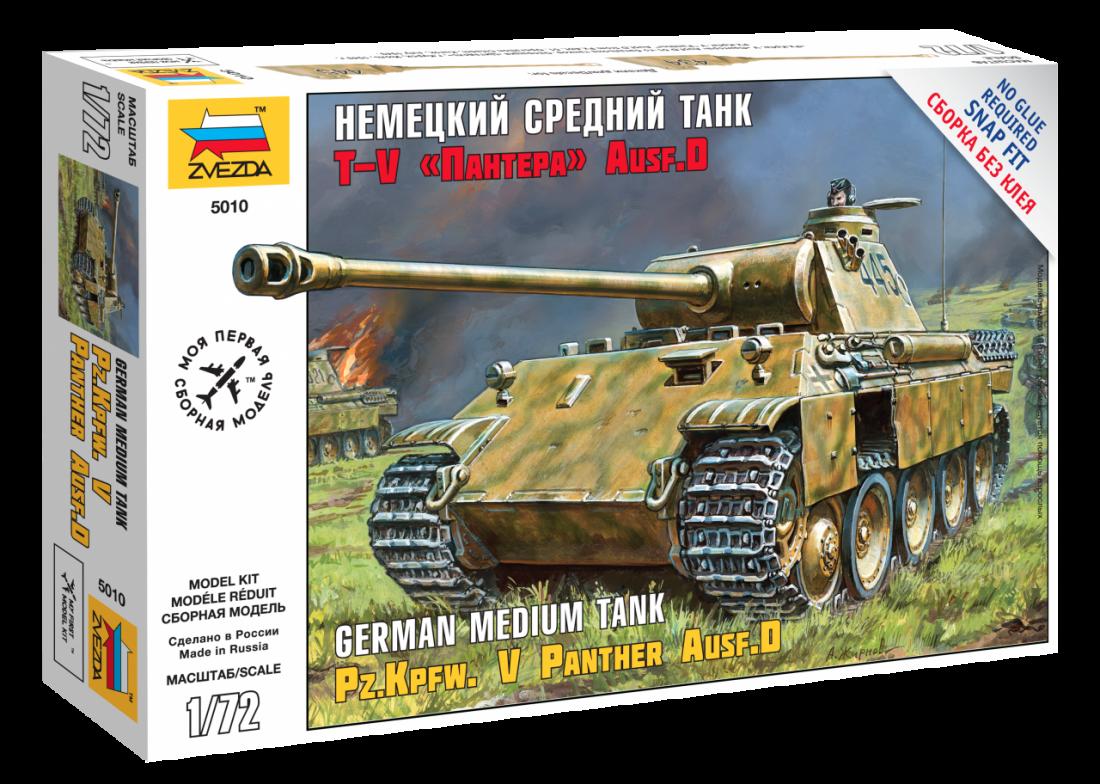 Сборная модель ZVEZDA 5010 Немецкий танк Т-V Aust D  Пантера