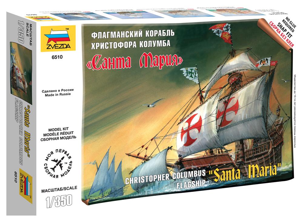 Сборная модель ZVEZDA 6510 Корабль Колумба Санта Мария