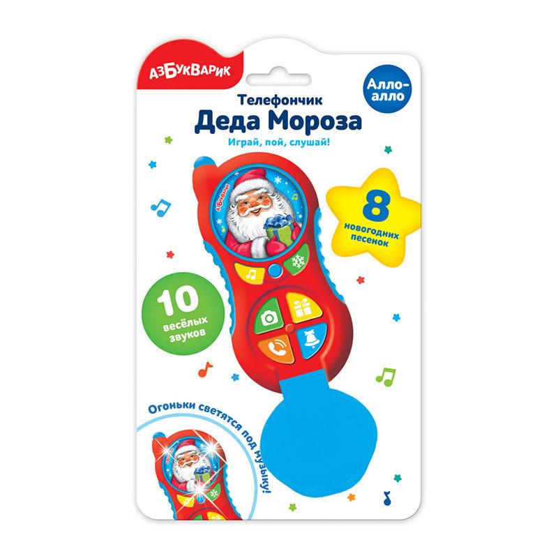 Игрушка АЗБУКВАРИК 2167 Телефончик Деда Мороза