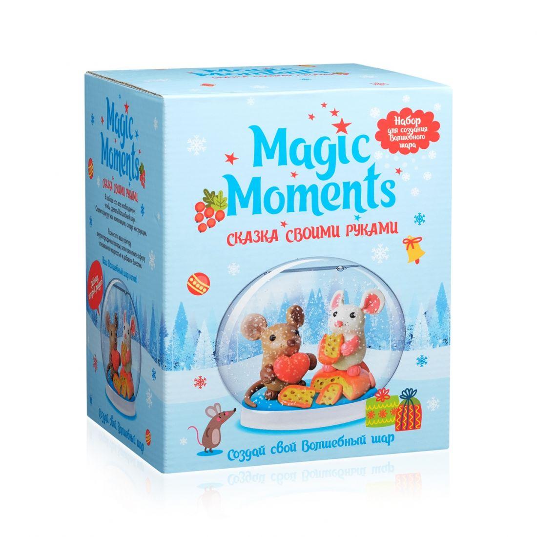 Набор для творчества MAGIC MOMENTS mm-24 Волшебный шар Мышата