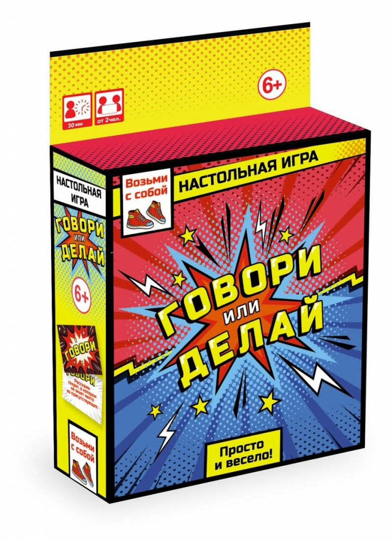 Настольная игра ORIGAMI 5541 Говори или делай