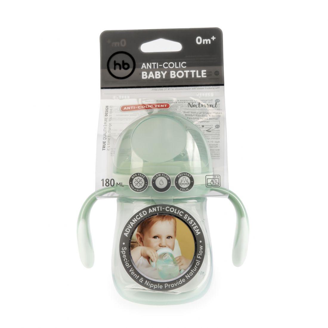 Бутылочка HAPPY BABY 10019O антиколиковая с ручками и силиконовой соской olive, 180 мл.