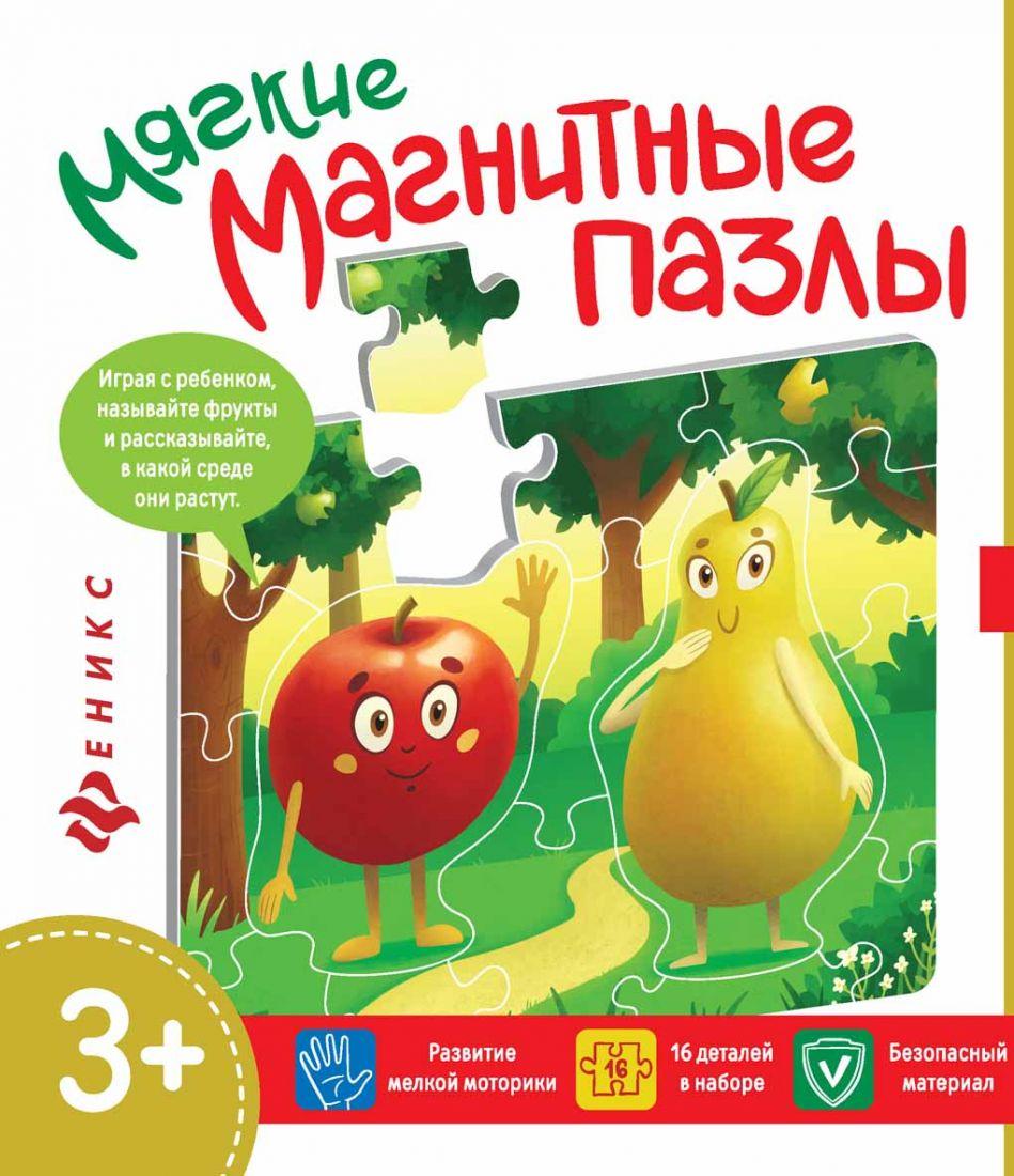 Пазл ФЕНИКС МП2172 Яблоко и груша
