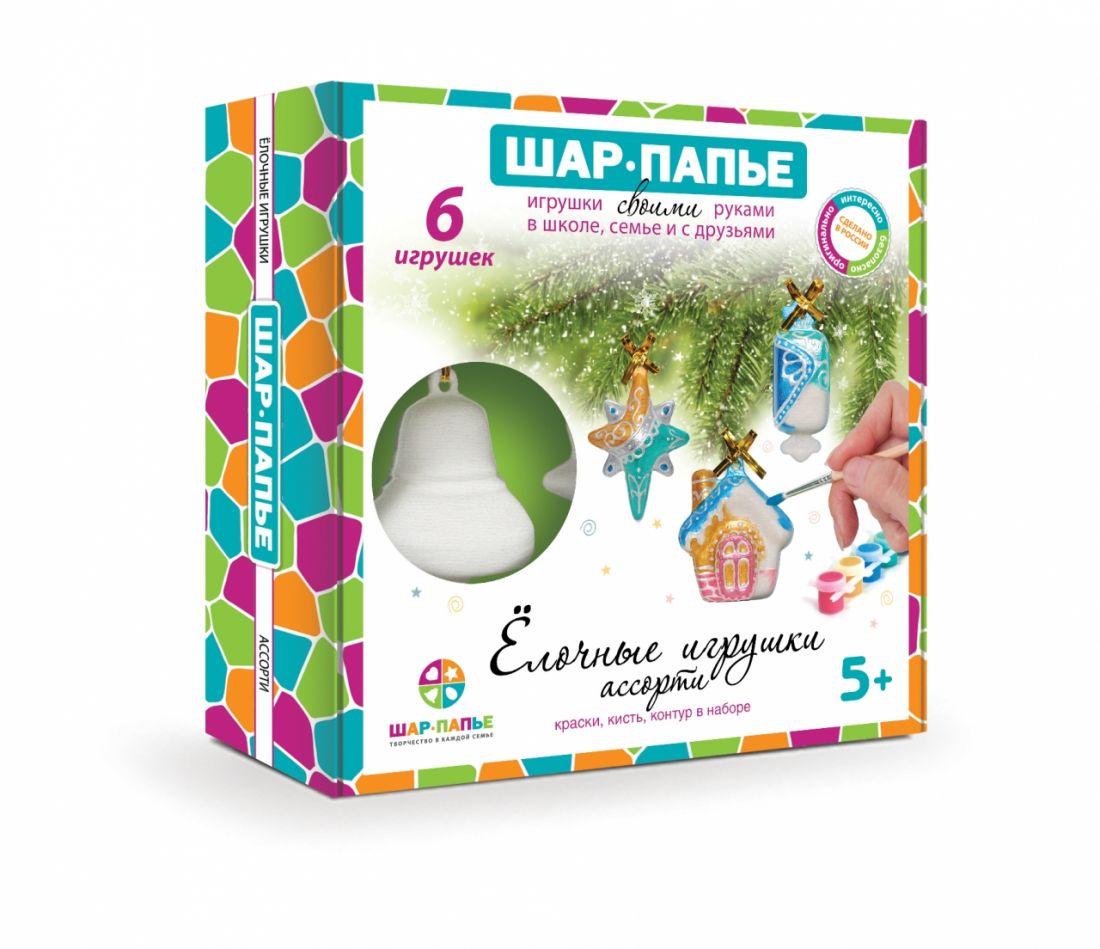 Набор для творчества ШАР-ПАПЬЕ В02973 Елочные игрушки (мини-ассорти)