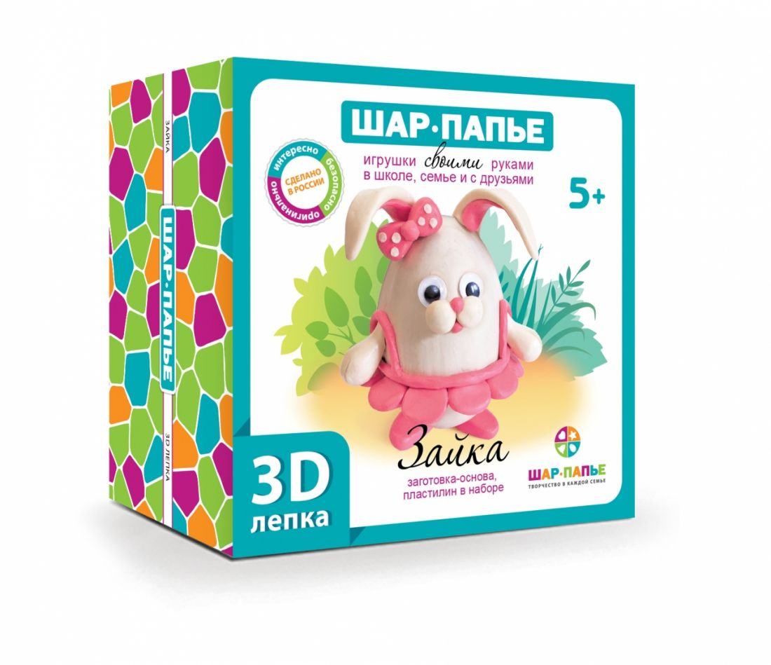 Набор для творчества ШАР-ПАПЬЕ В0268З 3D-лепка Зайка