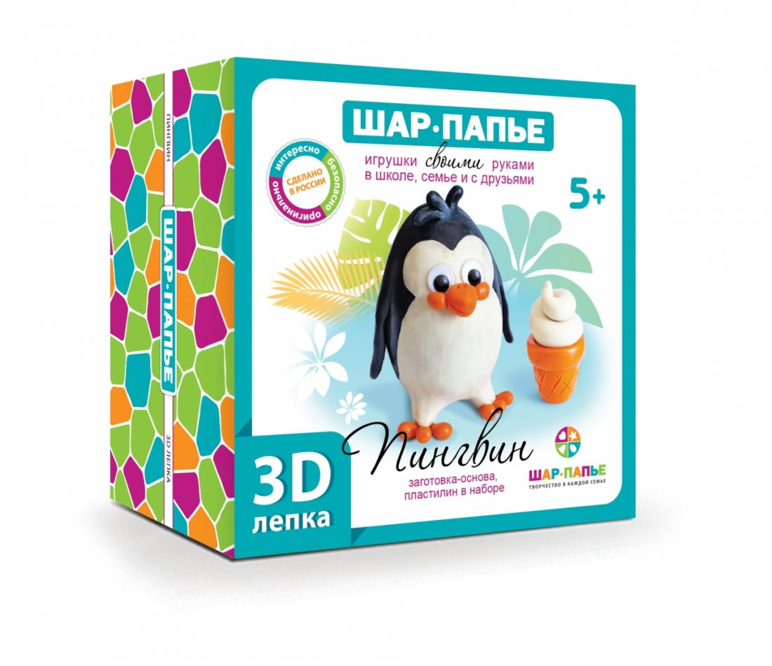 Набор для творчества ШАР-ПАПЬЕ В0268П 3D-лепка Пингвин