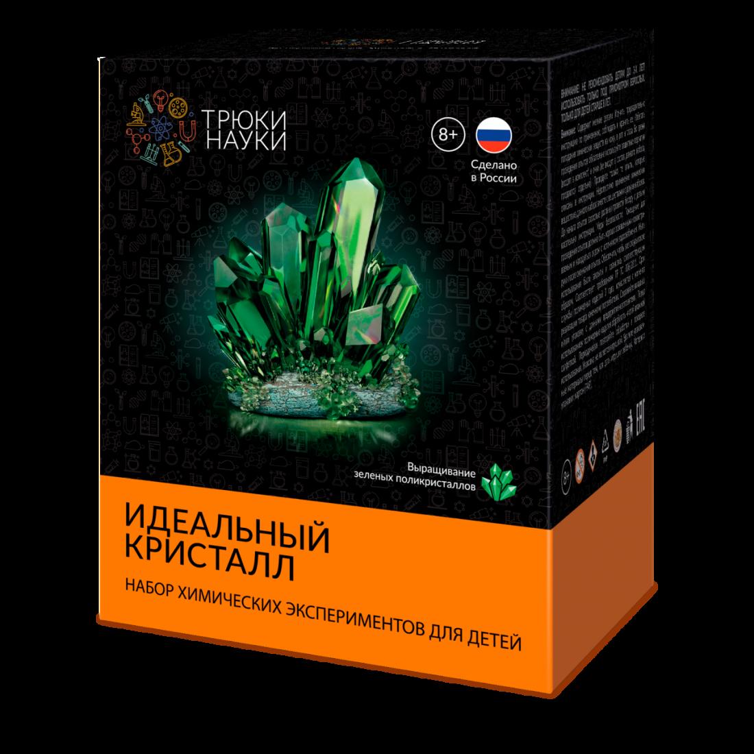 Набор ТРЮКИ НАУКИ Z118 Идеальный кристалл (зеленый)