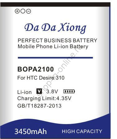 Аккумулятор BOPA2100 3450 мАч Япония