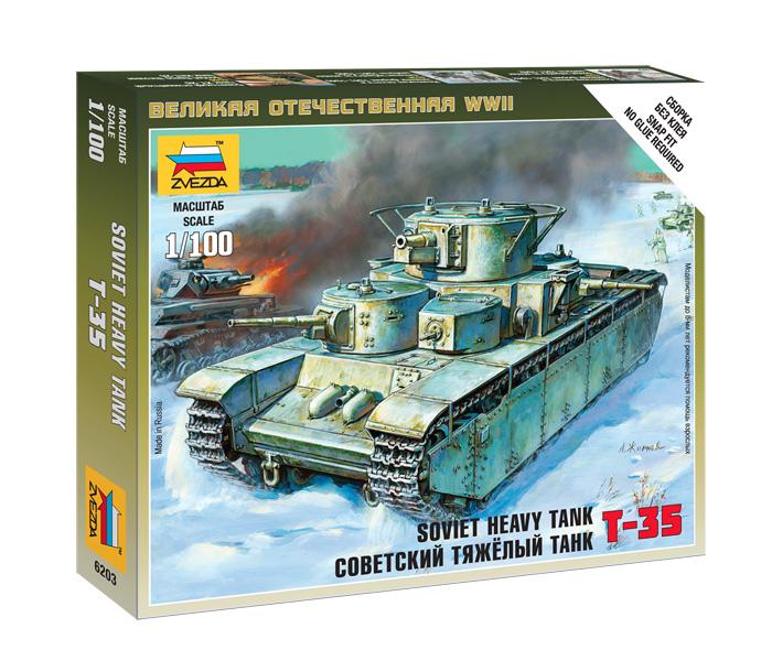 Сборная модель ZVEZDA 6203 Советский тяжелый танк Т-35