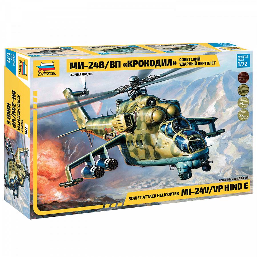 Сборная модель ZVEZDA 7293 Советский вертолет Ми-24 В/ВП Крокодил