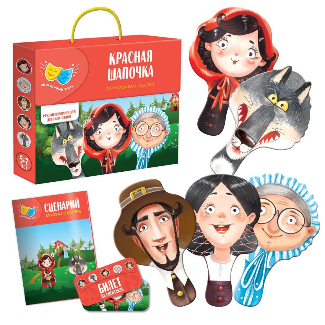 Кукольный театр VLADI TOYS VT1804-09 Красная шапочка