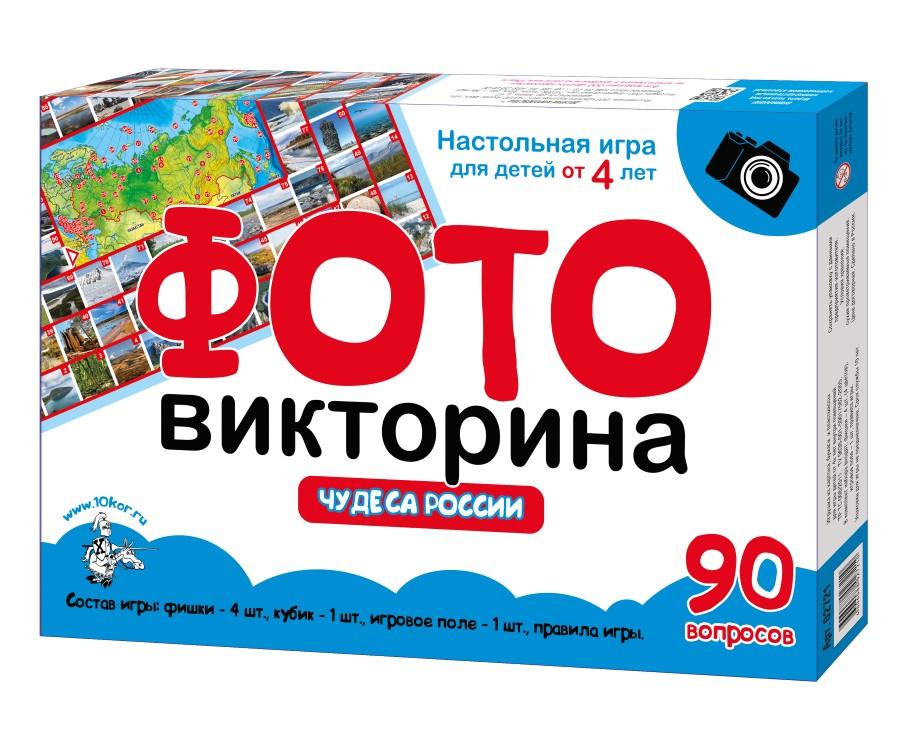 Настольная игра ДЕСЯТОЕ КОРОЛЕВСТВО 02721 ФОТОвикторина Чудеса России