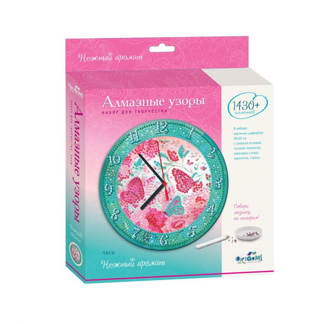 Набор для творчества ORIGAMI 04736 Алмазные узоры.Часы нежный аромат